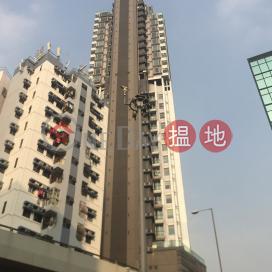 High Park,Sham Shui Po, Kowloon