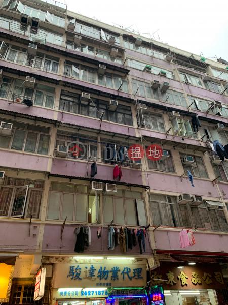 15 Mei King Street (15 Mei King Street) To Kwa Wan|搵地(OneDay)(1)