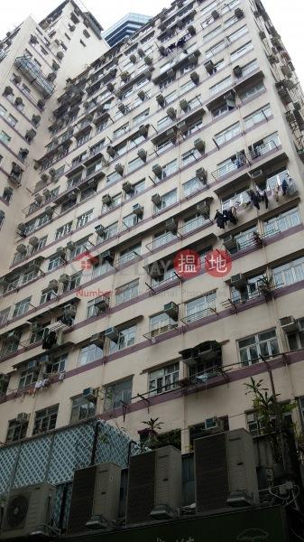 Chung Hing Mansion (Chung Hing Mansion) Quarry Bay|搵地(OneDay)(5)