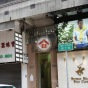 Koshun House (Koshun House) Yau Tsim MongNathan Road329-331號|- 搵地(OneDay)(3)