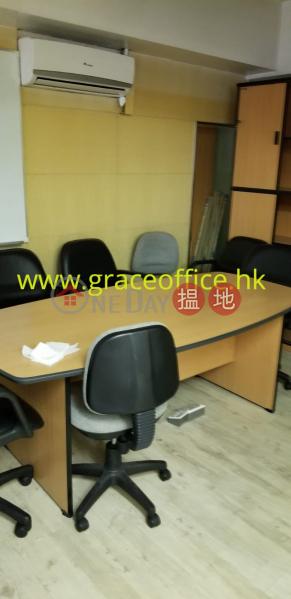 Wan Chai-Ka Nin Wah Commercial Building, Ka Nin Wah Commercial Building 嘉年華商業大廈 Rental Listings | Wan Chai District (KEVIN-4221505516)