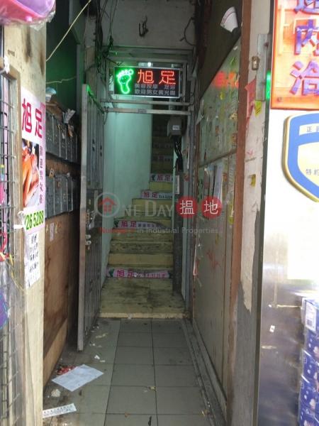 San Hong Street 52 (San Hong Street 52) Sheung Shui|搵地(OneDay)(1)