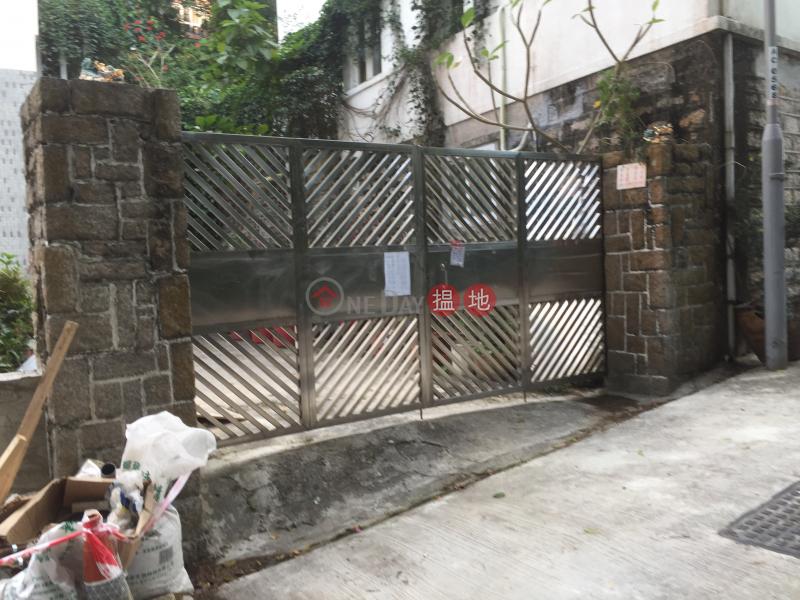 鍾山臺8號 (8 Chung Shan Terrace) 荔枝角 搵地(OneDay)(3)