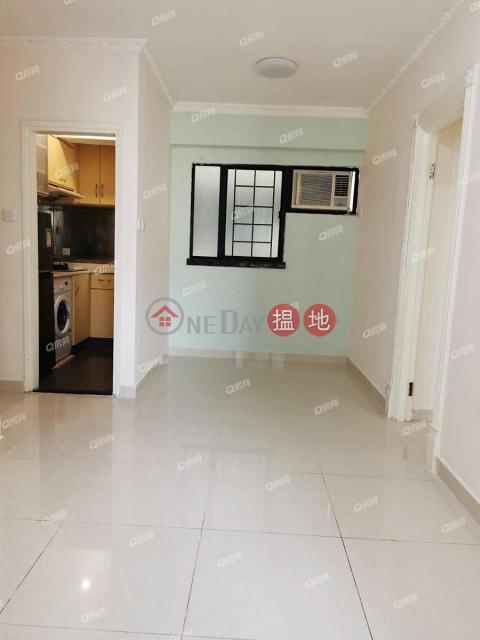 Block 2 Finery Park | 3 bedroom Mid Floor Flat for Rent|Block 2 Finery Park(Block 2 Finery Park)Rental Listings (XGXJ612600583)_0