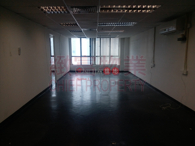 Property Search Hong Kong | OneDay | Industrial Rental Listings, New Trend Centre