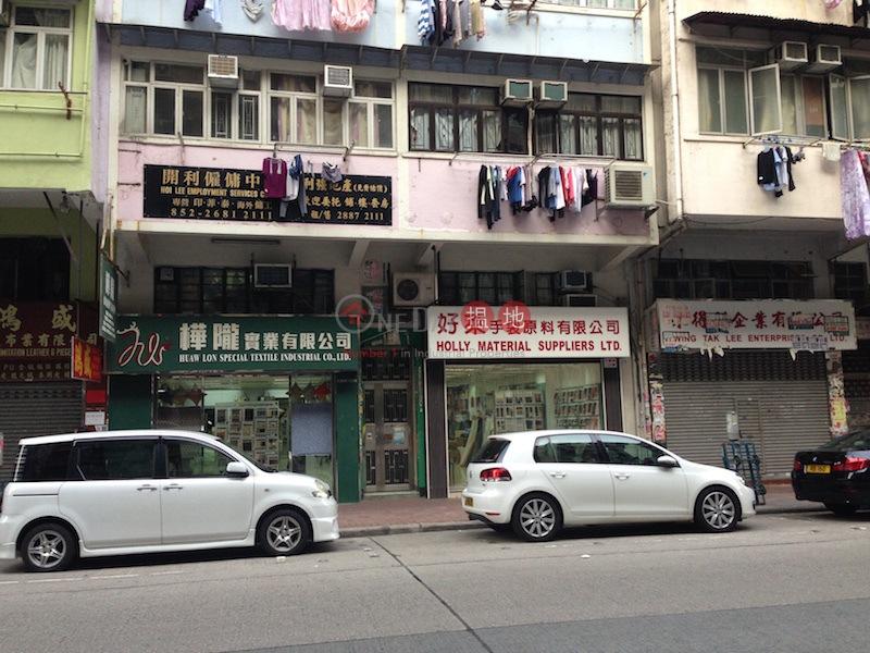 130-132 Tai Nan Street (130-132 Tai Nan Street) Prince Edward|搵地(OneDay)(1)