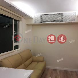 Starlight Garden | 2 bedroom High Floor Flat for Sale|Starlight Garden(Starlight Garden)Sales Listings (QFANG-S94771)_3