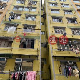 23 FUNG YI STREET,To Kwa Wan, Kowloon