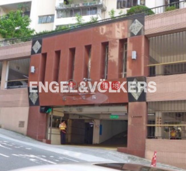 3 Bedroom Family Flat for Sale in Tai Hang 1971 Tai Hang Road | Wan Chai District Hong Kong | Sales | HK$ 31M