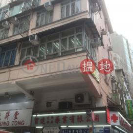 寶靈街3號,佐敦, 九龍