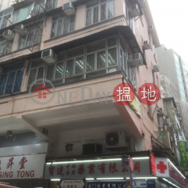3 Bowring Street,Jordan, Kowloon