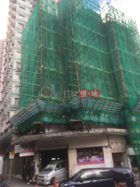 飛鳳街54號 (54 Fei Fung Street) 慈雲山|搵地(OneDay)(1)