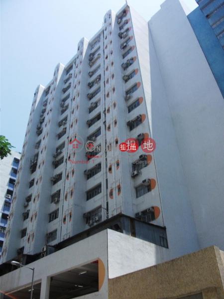 Harry Industrial Centre, Harry Industrial Building 協力工業大廈 Rental Listings | Sha Tin (newpo-03629)