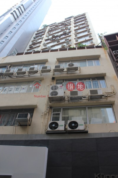 Wing Cheong Commercial Building (Wing Cheong Commercial Building) Sheung Wan|搵地(OneDay)(3)