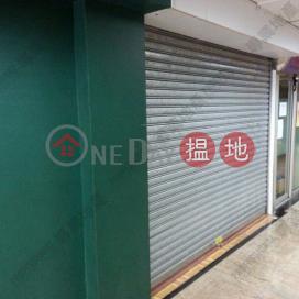 BAY VIEW MANSION Wan Chai DistrictBay View Mansion(Bay View Mansion)Sales Listings (01b0090572)_3