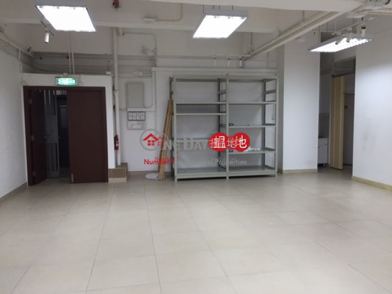 Property Search Hong Kong | OneDay | Industrial, Rental Listings, OFFICE DECOR