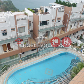 3 Bedroom Family Flat for Sale in Chung Hom Kok