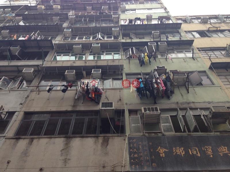 140-142 Ki Lung Street (140-142 Ki Lung Street) Sham Shui Po|搵地(OneDay)(2)