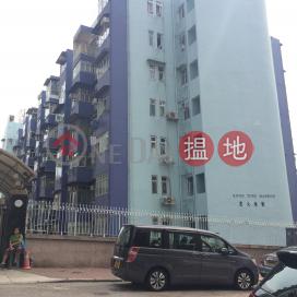 Kwun Tong Mansion   2 bedroom Flat for Rent Kwun Tong Mansion(Kwun Tong Mansion)Rental Listings (XGJL913100151)_0