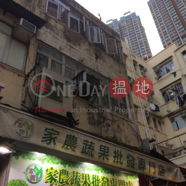 34 San Tsuen Street,Tsuen Wan East, New Territories