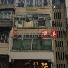 63 Fuk Lo Tsun Road,Kowloon City, Kowloon