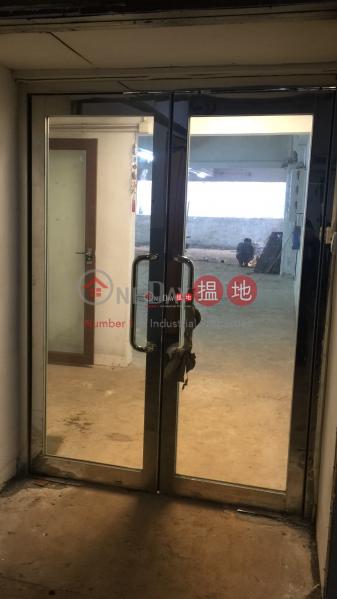 金威工廈|葵青金威工業大廈(Kingsway Industrial Building)出租樓盤 (samhu-05054)