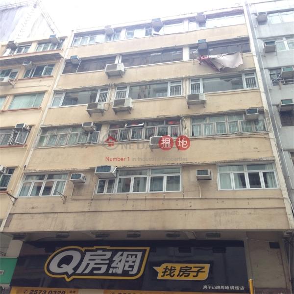 利景樓 (Lee King Building) 跑馬地|搵地(OneDay)(4)