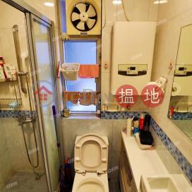 Hoi Chu Court (Block B) Aberdeen Centre Block | 2 bedroom Flat for Sale|Hoi Chu Court (Block B) Aberdeen Centre Block(Hoi Chu Court (Block B) Aberdeen Centre Block)Sales Listings (XGGD804400182)_0