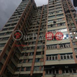Po SHing Building|寶城洋樓