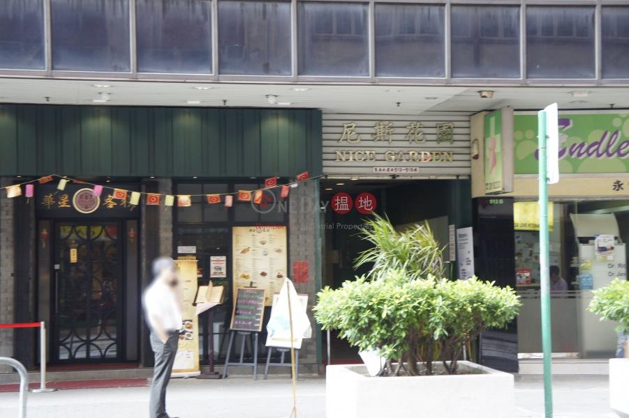 Nice Garden (Nice Garden) Shek Tong Tsui|搵地(OneDay)(2)