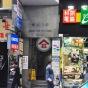 鴻德大廈 (Hung Tak Building) 中區德輔道中106-108號|- 搵地(OneDay)(3)