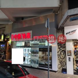 Shop for Rent in Wan Chai|Wan Chai DistrictNam Shing Building(Nam Shing Building)Rental Listings (H000371299)_0