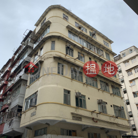 108 Wing Kwong Street,To Kwa Wan, Kowloon