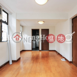 1 Bed Unit at Peace Tower | For Sale