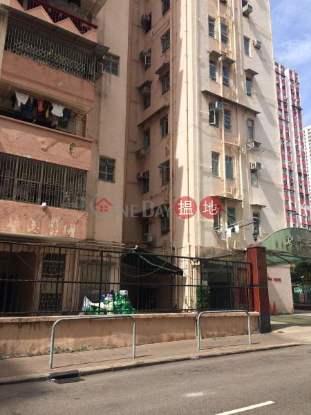 Kai Tak House (Kai Tak House) Cha Liu Au 搵地(OneDay)(2)
