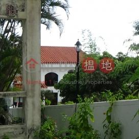 Magnolia Villas,Pok Fu Lam, Hong Kong Island