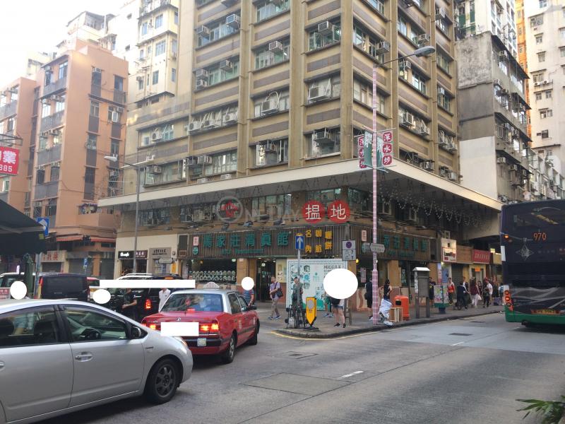 長豐商業大廈 (Cheung Fung Commercial Building) 深水埗 搵地(OneDay)(2)
