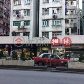 Hoi Cheung Building|海祥大廈