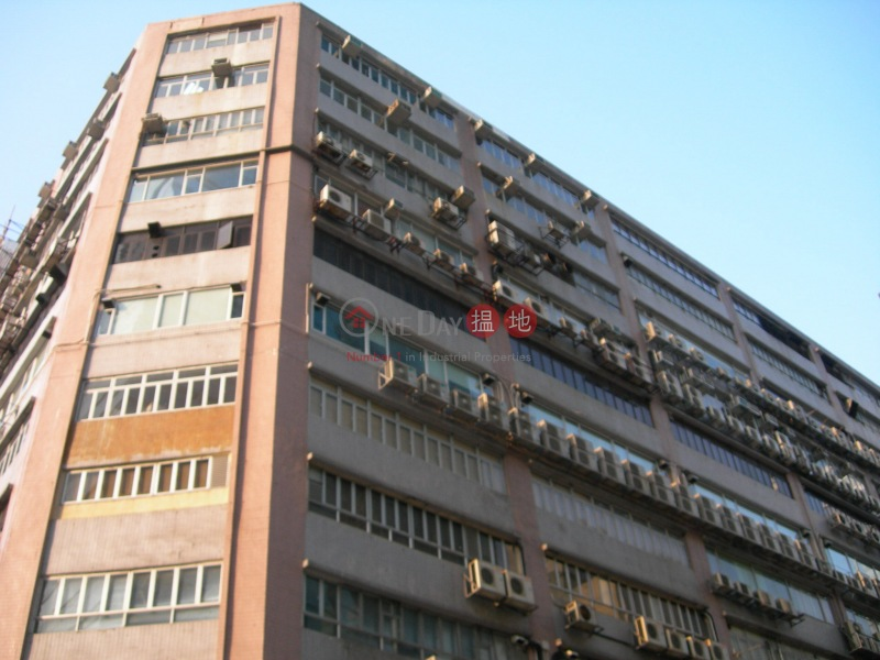 Dragon Industrial Building (Dragon Industrial Building) Cheung Sha Wan|搵地(OneDay)(3)
