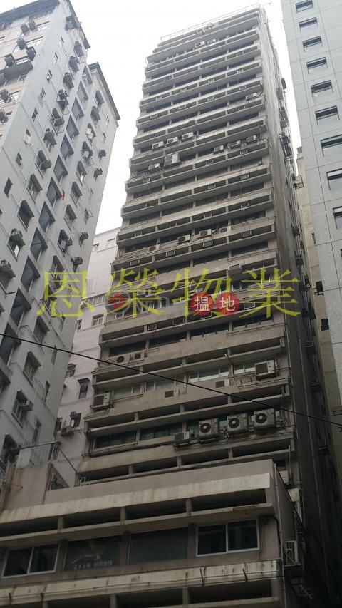 電話: 98755238|灣仔區金豐商業大廈(Kam Fung Commercial Building)出租樓盤 (KEVIN-2295471701)_0