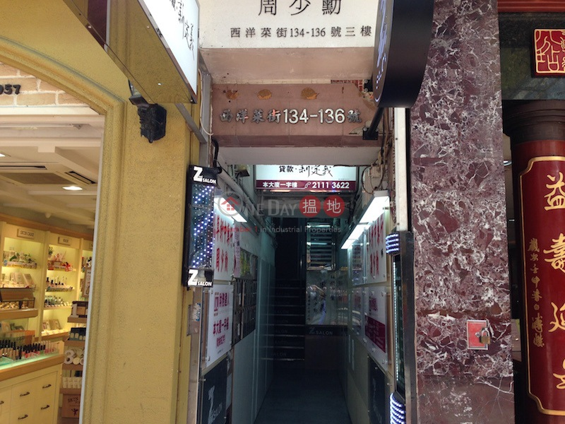 134-136 Sai Yeung Choi Street South (134-136 Sai Yeung Choi Street South) Mong Kok|搵地(OneDay)(1)