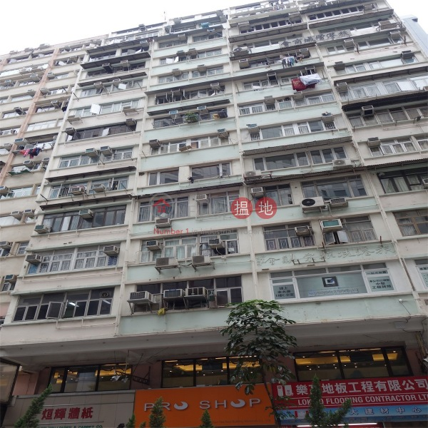 Four Sea Mansion (Four Sea Mansion) Wan Chai|搵地(OneDay)(5)