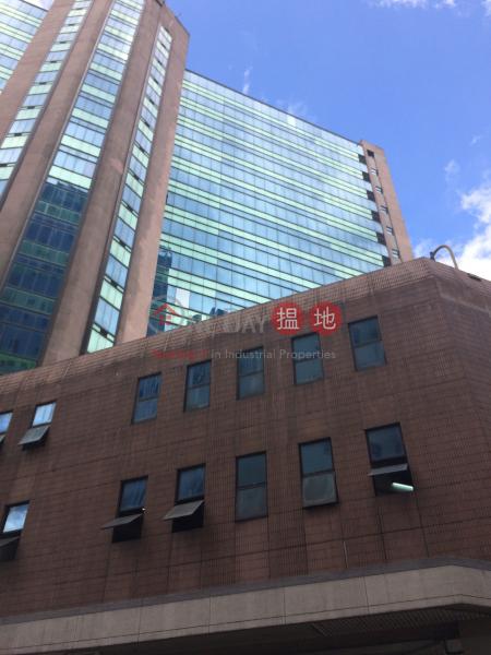 永得利中心 (Ever Gain Centre) 沙田|搵地(OneDay)(4)