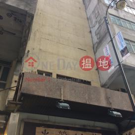 144 Des Voeux Road West,Sai Ying Pun, Hong Kong Island
