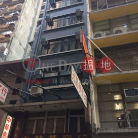 227 Wing Lok Street,Sheung Wan, Hong Kong Island