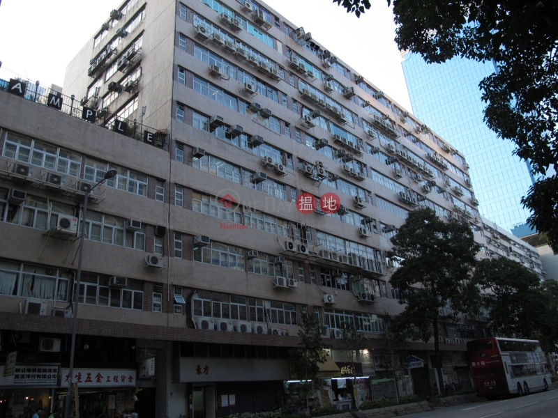 Proficient Industrial Centre (Proficient Industrial Centre) Kowloon Bay|搵地(OneDay)(1)