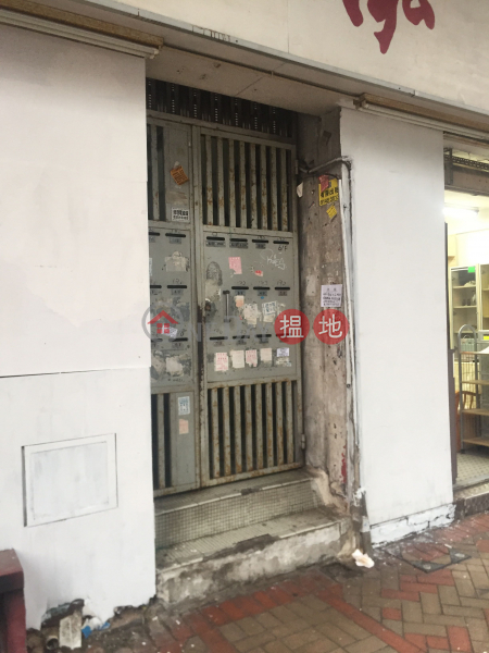 170 Ma Tau Wai Road (170 Ma Tau Wai Road) Hung Hom|搵地(OneDay)(2)