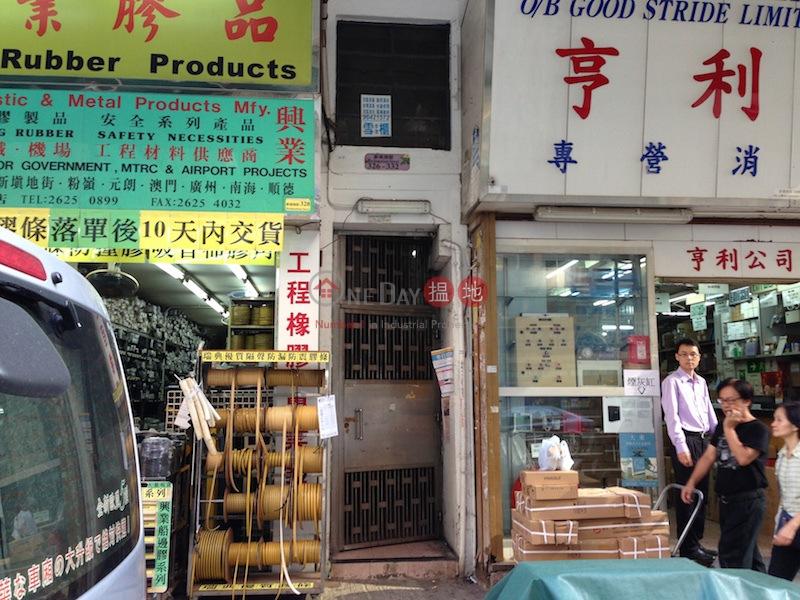 326-332 Reclamation Street (326-332 Reclamation Street) Mong Kok|搵地(OneDay)(2)