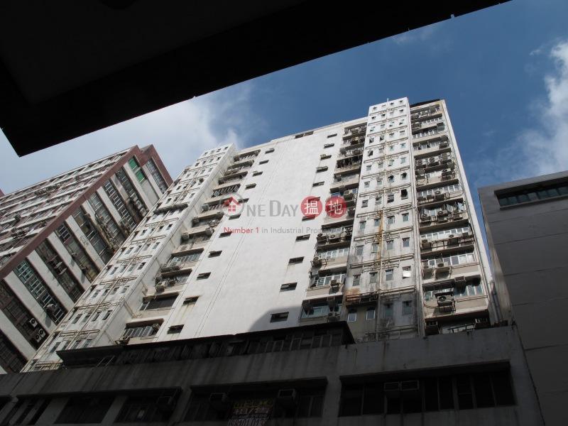 安福工業大廈 (On Fook Industrial Building) 葵芳 搵地(OneDay)(5)