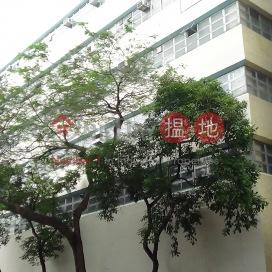 Chung Tai Printing Building|中大印刷集團大廈